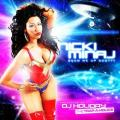 Beam Me Up Scotty - Nicki Minaj