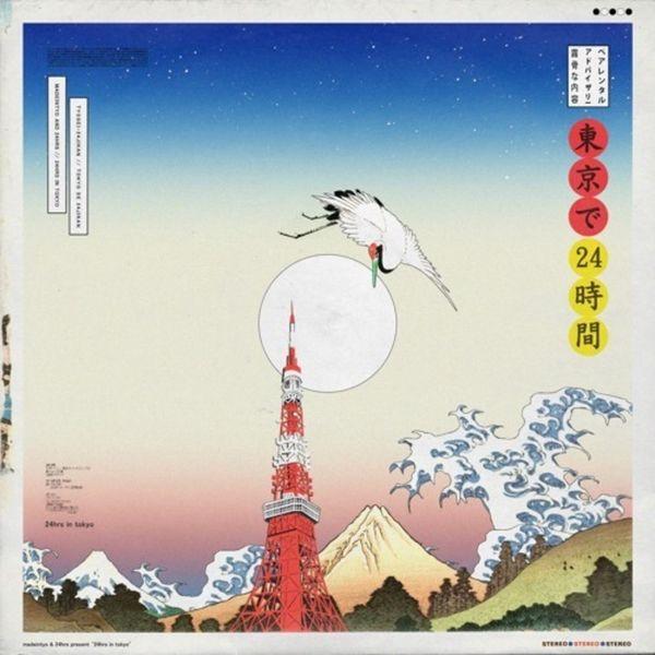 24hrs in Tokyo - Madeintyo & 24hrs | MixtapeMonkey.com