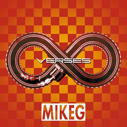 Verses I - Mike G   MixtapeMonkey.com